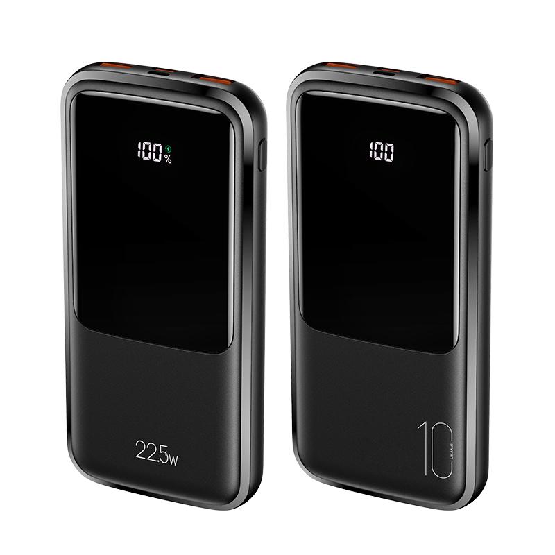 US-CD161 PB58 QC3.0+PD快充双USB数显移动电源 22.5W